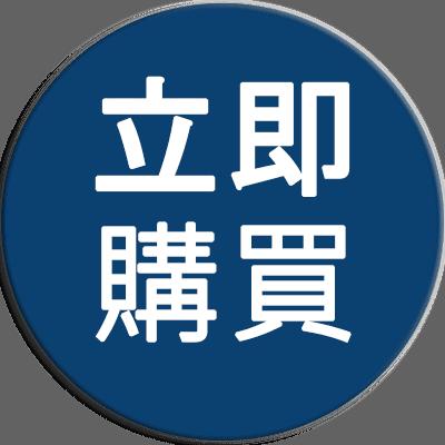 香港外匯課程